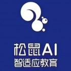 泾县松鼠课堂教育培训中心有限公司