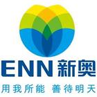 泾县新奥燃气有限公司