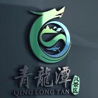 泾县青龙潭景区