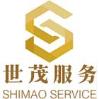 安徽海亮物业管理有限公司泾县分公司