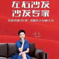 左右沙发泾县旗舰店