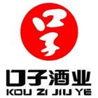 泾县鑫联商贸(口子窖)