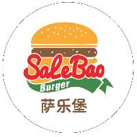 泾县萨乐堡【汉堡蜀黍】