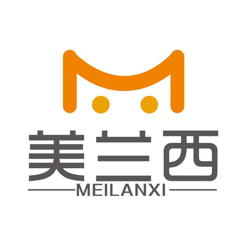 上海腾乐实业有限公司(泾县办公室)