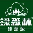 泾县绿森林硅藻泥