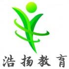 泾县浩扬教育培训学校
