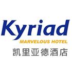 凯里亚德酒店(泾县店)