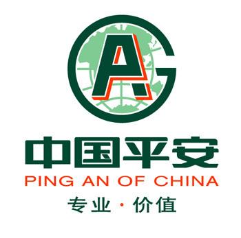 中国平安人寿泾县营销部