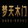 泾县梦天木门