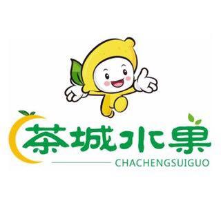 泾县茶城水果