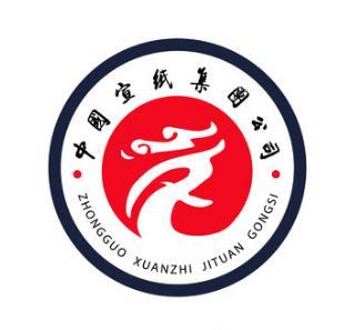 安徽泾县兴文斋宣纸工艺厂