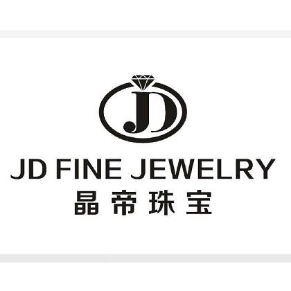 安徽晶帝珠宝有限公司
