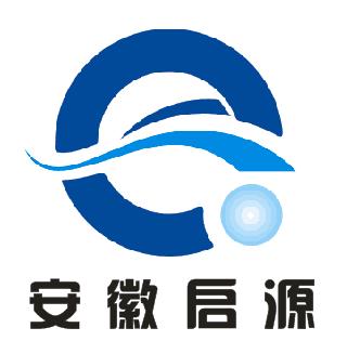 安徽启源工程项目管理有限公司
