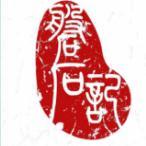 安徽泾县磐石记宣纸工艺厂