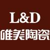 泾县唯美陶瓷专营店
