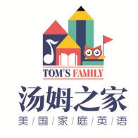 泾县汤姆之家教育中心