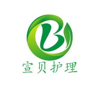 泾县宣贝家政服务有限公司