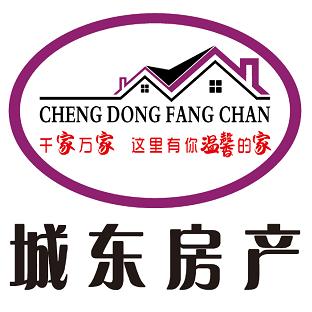 泾县城东房产经纪有限公司