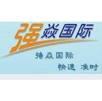 上海强焱国际货运代理有限公司泾县分公司