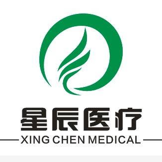 安徽星辰医疗器械贸易有限公司