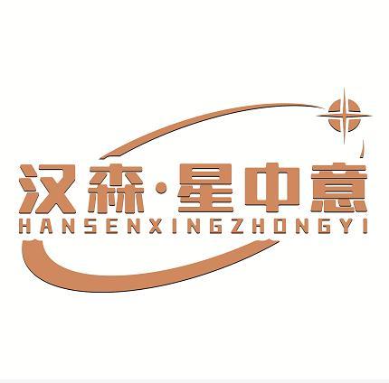 泾县汉森星中意系统门窗