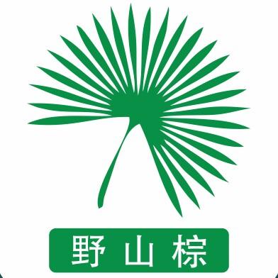 泾县四海家居装饰有限公司