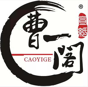 安徽泾县裕泰宣纸艺术品有限公司