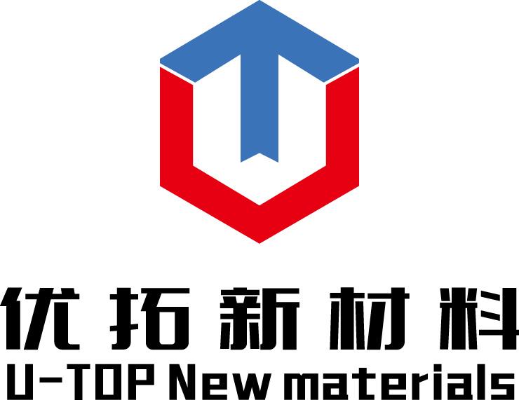安徽优拓新材料有限公司